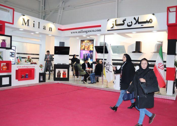 نمایشگاه بین المللی تهران-آذر 96