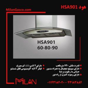 هود آشپزخانه مدل HSA901