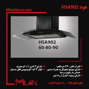 هود آشپزخانه مدل HSA902