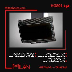 هود آشپزخانه مدل HG801